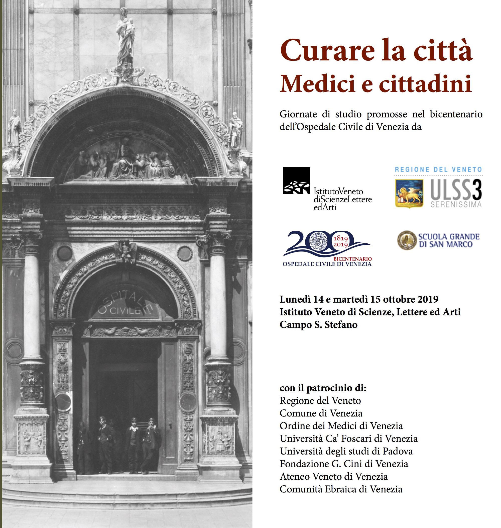 Curare la città Medici e cittadini